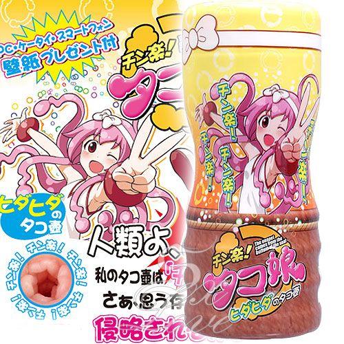 日本NPG*---!章魚少女 (-------壺)