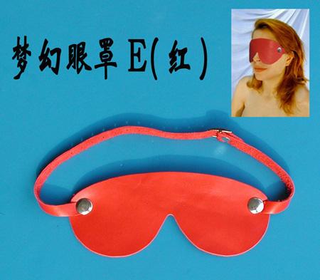 夢幻眼罩e(紅)
