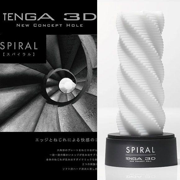 日本TENGA*3D New Concept Hole 立體紋路非貫通自慰套TNH-001 Spiral (螺旋)