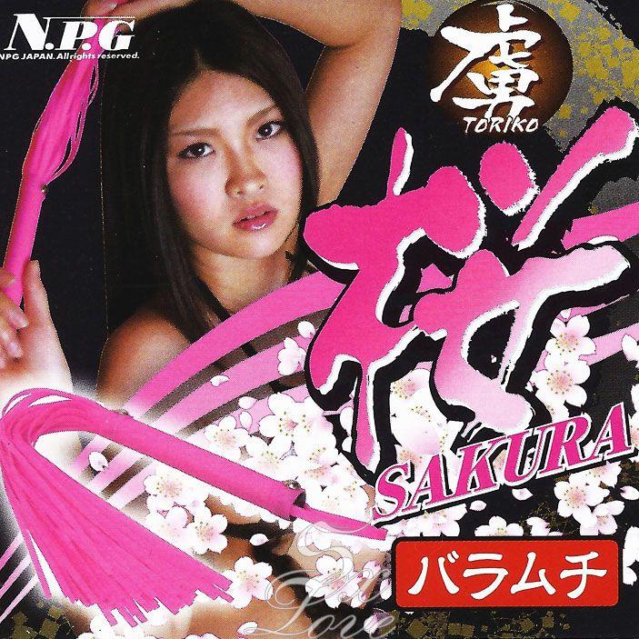 日本NPG*虜SAKURA 皮鞭
