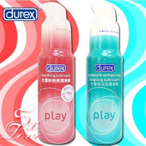 英國DUREX*冰火二重天-熱感+冰感潤滑液
