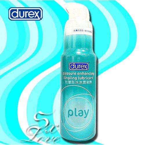英國DUREX*冰涼潤滑液