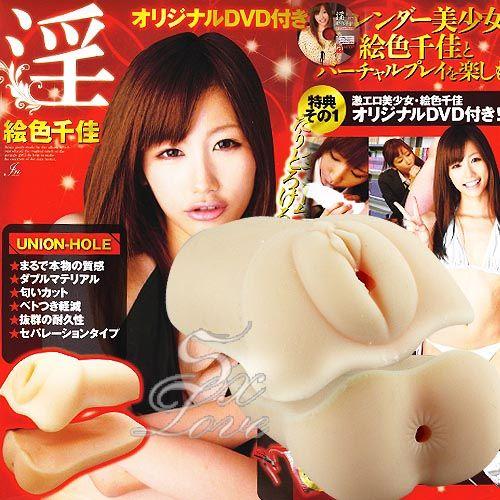 日本TH*淫--色千佳 首創雙穴分離式設計非貫通式自慰器