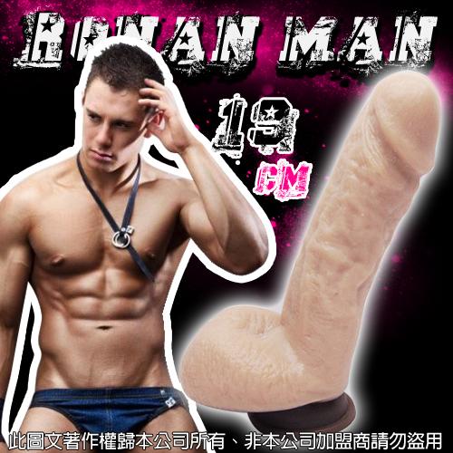 RonanMan吸盤式(虛擬膚質)超逼真按摩棒
