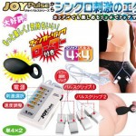 日本NPG*低週電波4頻快感雙人多用途刺激器