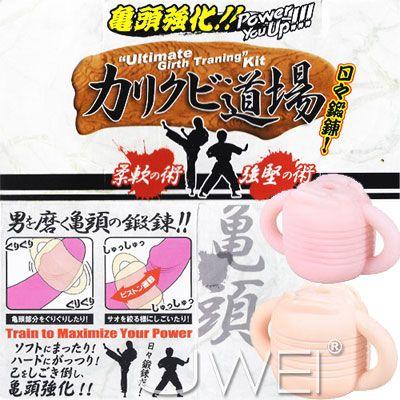 日本WINS*----道場 龜頭強化鍛鍊自慰套