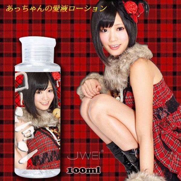 日本NPG*琥珀 詩-淫臭愛液潤滑-100ml