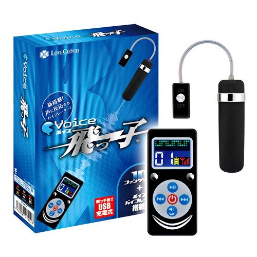 :日本WINS*遙控飛子 - 聲控USB充電式10+1變頻