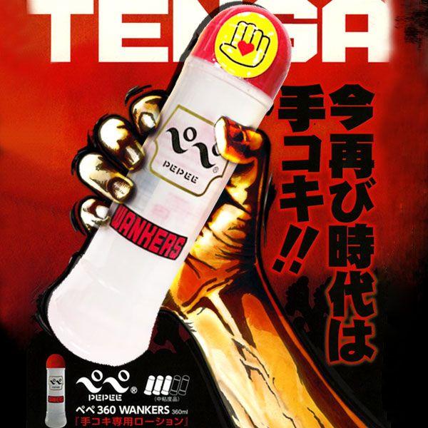 :日本A-one*------- WANKERS潤滑液_360ml