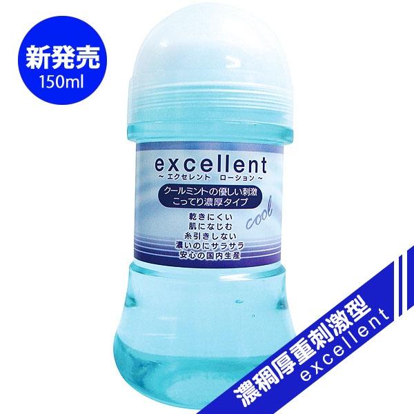:日本EXE*------ 卓越潤滑 - 清涼薄荷 濃稠型 150ml