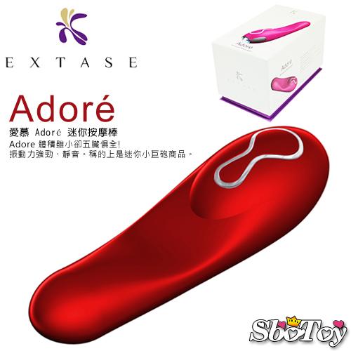 台灣Extase*Adore - 愛慕 充電式迷你按摩器(紅色)
