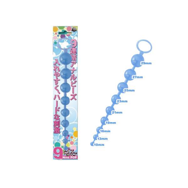 :日本A-ONE*超刺激指扣型9連結拉珠棒-藍