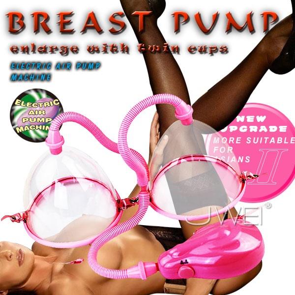 :BREAST PUMP.電動雙乳罩乳頭刺激器(二代)