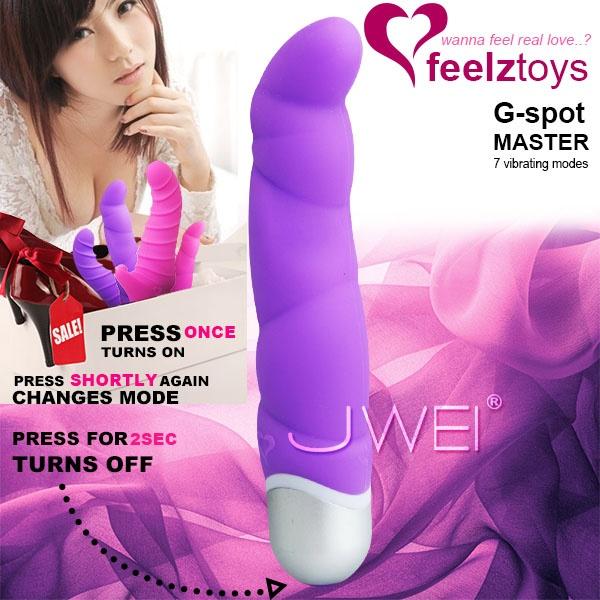 荷蘭feelztoys*Gino 七段變頻G點防水按摩棒(紫)