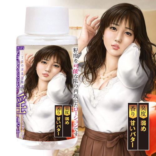 日本NPG*若妻系列-美--淫臭汁 60ml