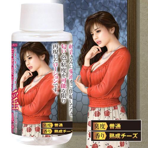 :日本NPG*若妻系列-綾音-淫臭汁 60ml