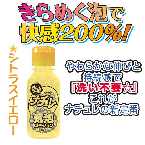 日本NPG*---- -泡-----_150ml (--------)