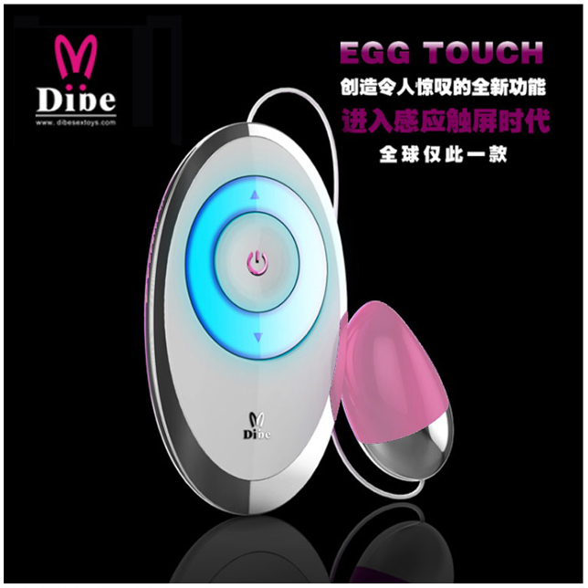 :Dibe 20振動模式挑逗蛋_粉色(LED夜光+防水+靜音設計)