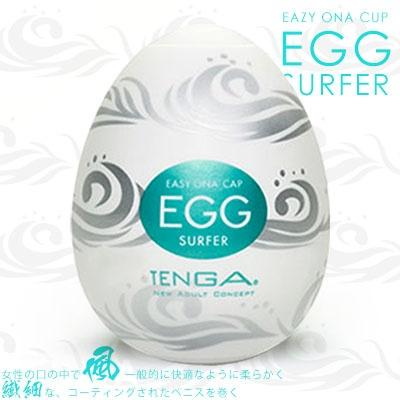 :日本TENGA*自慰蛋12號 SURFER(海嘯型)