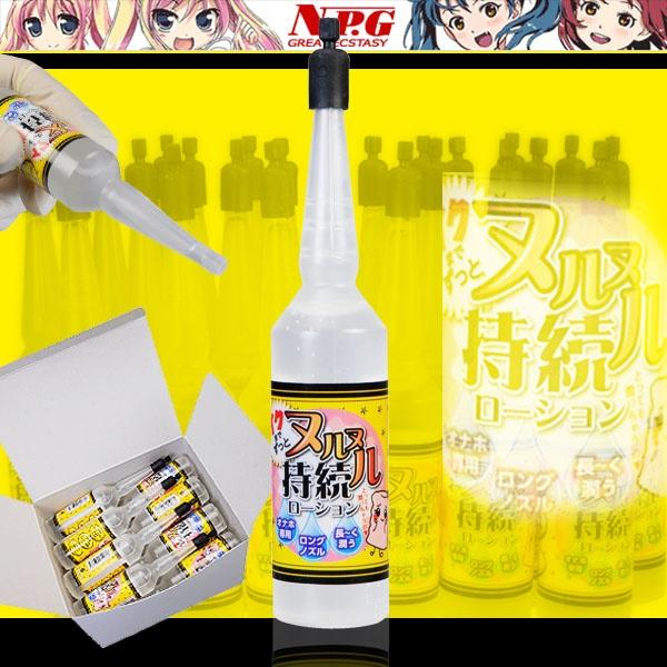 :日本NPG*持------ 長效保濕型潤滑液30ml