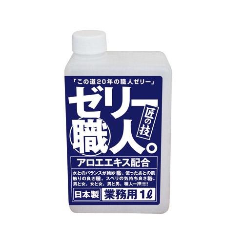 日本A-ONE*---職人業務用潤滑液 1L (蘆薈)