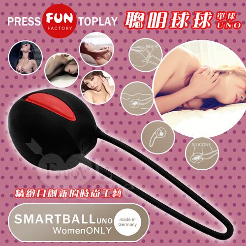 德國Fun Factory*聰明球球單球UNO-女性情趣運動球球﹝紅-黑﹞