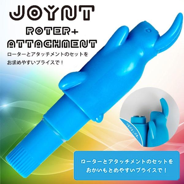 :日本EXE*JOYNT RABBIT 無線震動按摩挑逗棒