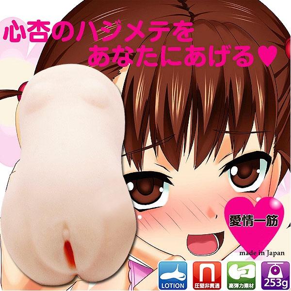 :日本NPG*---------羅莉處女雙層構造自慰器