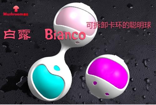 白露Bianco 可拆卸卡環聰明球