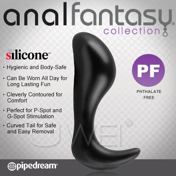 :美國PIPEDREAM*Anal Fantasy-elite silicone後庭精英矽膠系列-前列腺剌激按摩棒-Perfect Plug