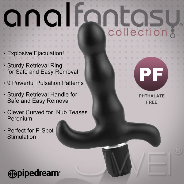 美國PIPEDREAM*Anal Fantasy 九段變頻前列腺震動按摩棒-9-Function