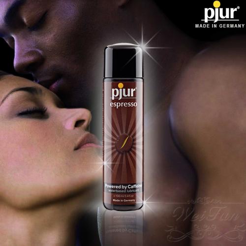 德國pjur*espresso濃咖啡-激情潤滑油 100ml