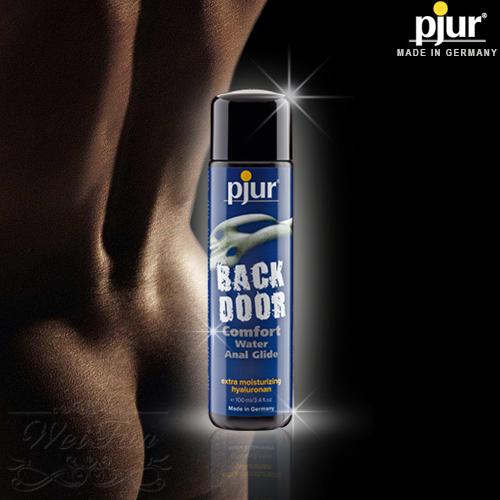 德國pjur*BACK DOOR 後庭放鬆(水性)潤滑油100ml