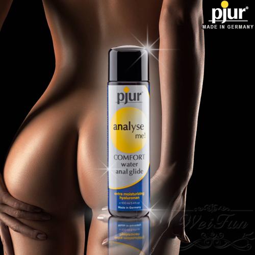 德國pjur*analyse me! 後庭專用水性潤滑油100ml