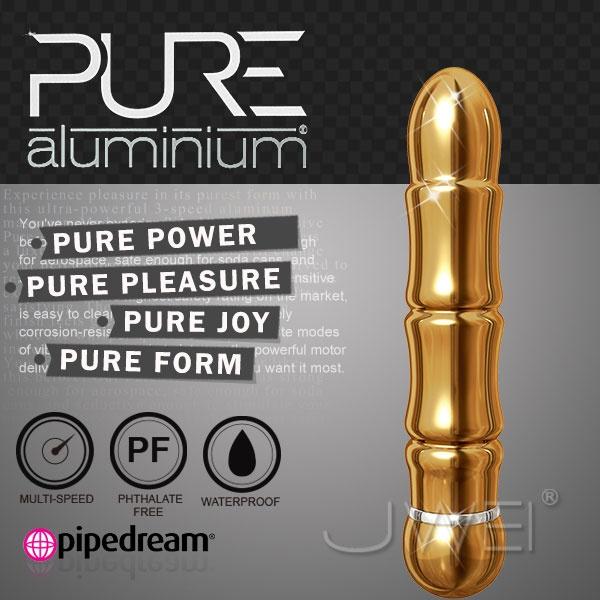 :美國PIPEDREAM*PURE Aluminium鋁合金材質時尚精品按摩棒-M(金)