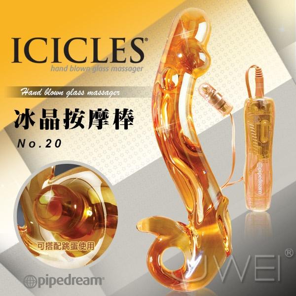 美國PIPEDREAM*ICICLES冰晶玻璃系列-NO.35 金蛇 曲線型G點按摩棒
