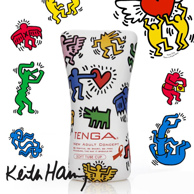 日本TENGA x 美國Keith Haring 塗鴉海外限定版SOFT TUBE CUP