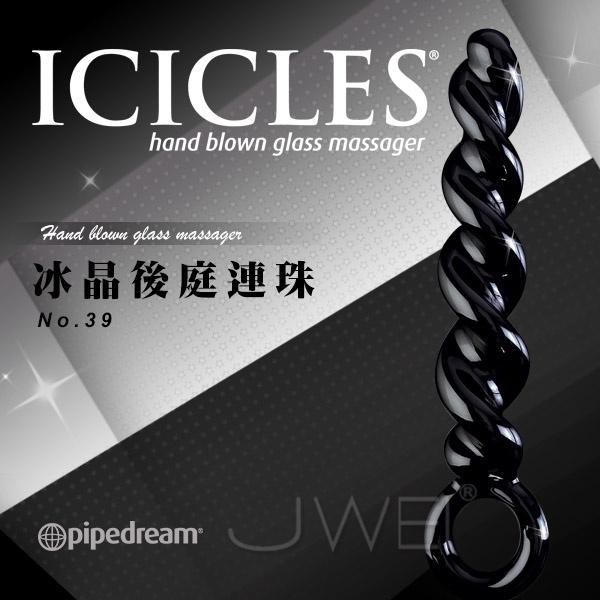 美國PIPEDREAM*ICICLES冰晶玻璃系列-NO.39 黑武士 麻花捲型按摩棒