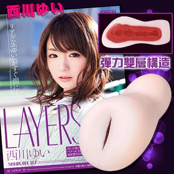 :日本EXE*LAYERS人肌二層構夾吸器-西川