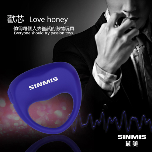 : 香港SINMIS*歡芯Love Honey 防水時尚情趣震動鎖精環(可換電池重複使用)