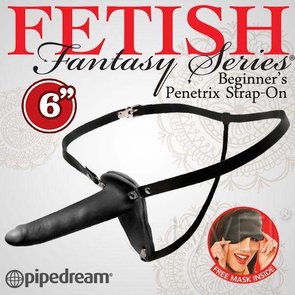 美國PIPEDREAM*Fetish Fantasy系列-Beginners Penetrix 女用入門型小老二穿戴按摩棒
