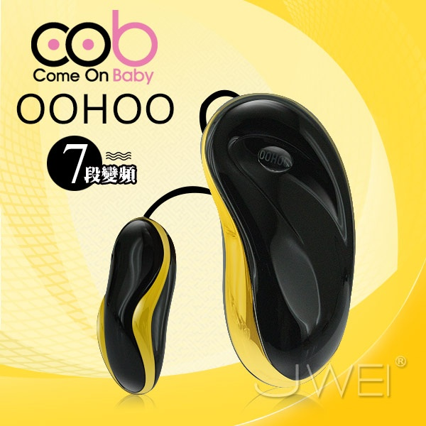 荷蘭COB.OOHOO系列-時尚七段震動跳蛋-C款(黑)