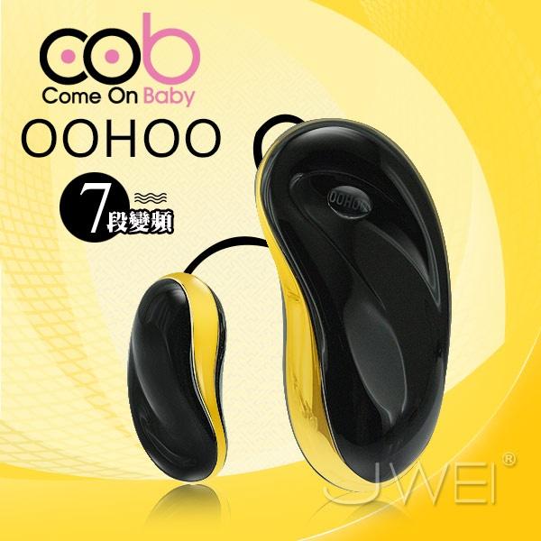 :荷蘭COB.OOHOO系列-時尚七段震動跳蛋-A款(黑)