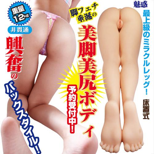 日本NPG*美-美尻--- 12kg