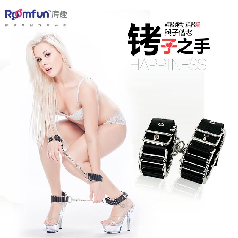 美國Roomfun.環環相扣 重量級多環節手腳銬SM套裝組