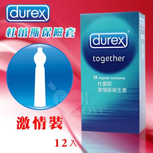 :Durex 杜蕾斯激情裝保險套 12入裝