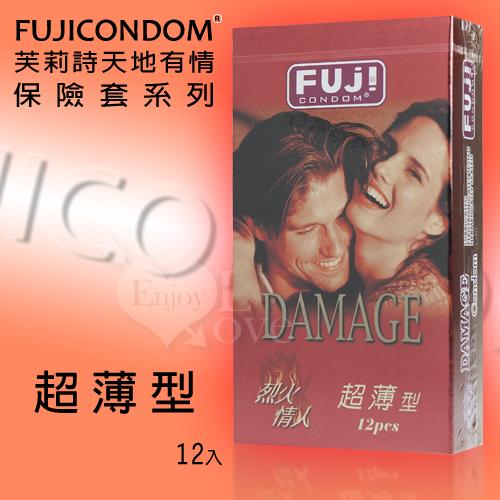 FUJI 芙莉詩-烈火情人保險套 超薄型 12片裝