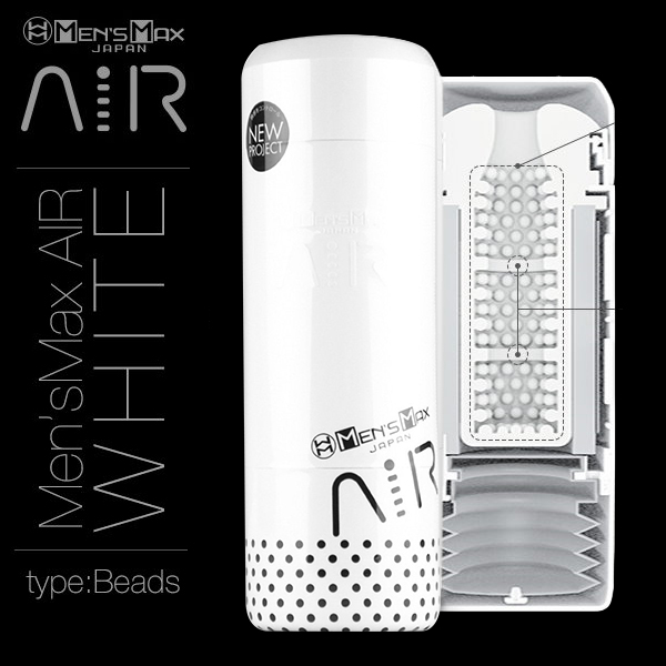 :日本MEN'S MAX 空氣感AIR凸點經典自慰杯-白