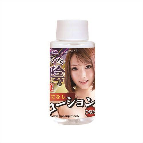 :日本NPG*---------- --- 潤滑液60ml