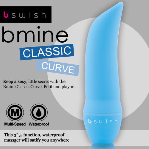 美國Bswish*Bmine Classic Curve 5段變頻我的經典G點按摩器-藍